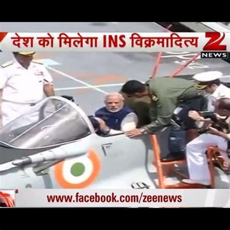 Prime Minister Narendra Modi Dedicates Ins Vikramaditya To
