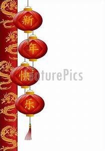 Holidays  Chinese New Year Border