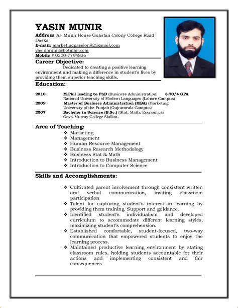 Curriculum vitae mark taylor address: Resume For Teacher Job Application - huroncountychamber.com