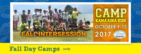 aina hawaii child care hawaii preschools 681   FALL 2017 home