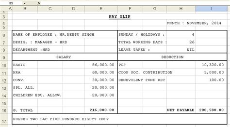 Print pay slip from quickbooks quickbooks asia by ehlim.typepad.com. Get Salary Slip Format in Excel - Microsoft Excel Templates