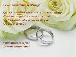 carte anniversaire 50 ans de mariage texte anniversaire de mariage 30 ans anniversaire de mariage