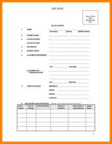 resume or biodata pdf 4 biodata format pdf emt resume