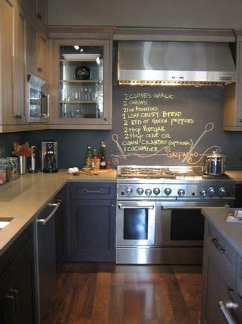 Backsplash Design Idea ? Kitchen Studio of Naples, Inc.