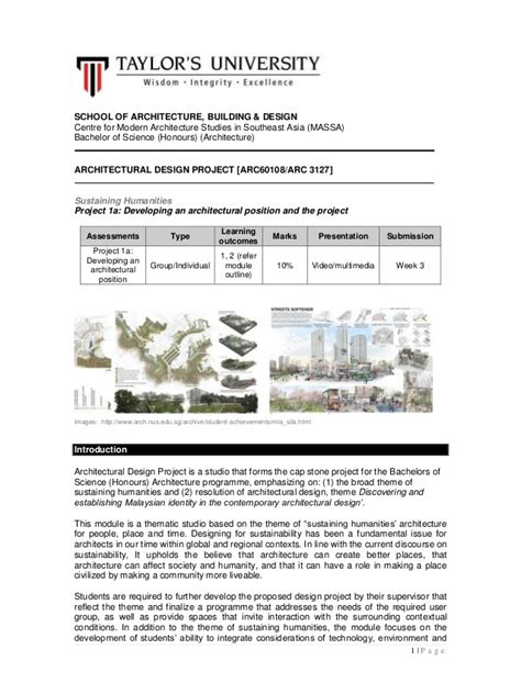 Architectural Design Project Project 1a Brief August 2016