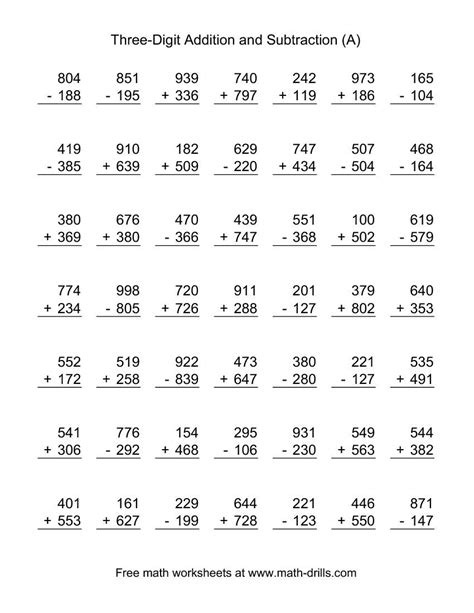 Adding And Subtracting 4 Digit Numbers Worksheet  Addition Worksheets Dynamically Created