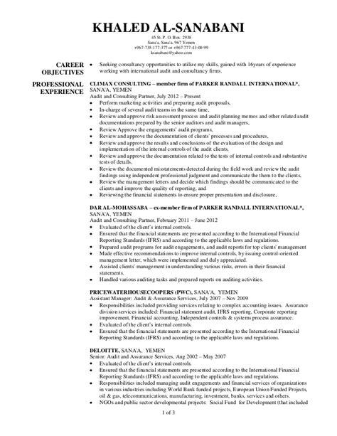 Deloitte Senior Consultant Resume by Khaled Sanabani Resume