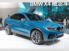 BMW X4 Wikipedia