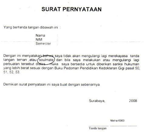 contoh surat pernyataan jaminan bpkb find imgcom