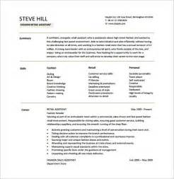 Clothing Retail Resume by Retail Resume Template 7 Free Word Excel Pdf Format
