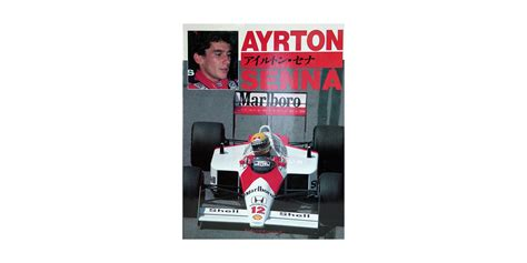 Ayrton Senna - The history of Ayrton Senna