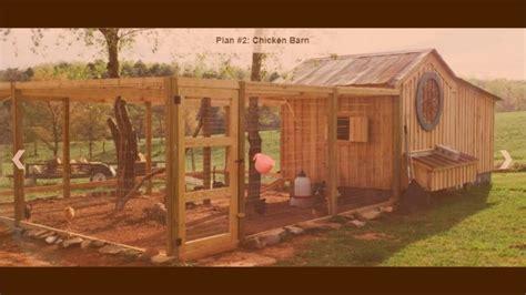 cheapest   build  chicken coop build  chicken