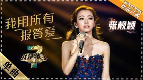 黄霄雲のおすすめ人気曲 | しゅうしゅうの中国ブログ