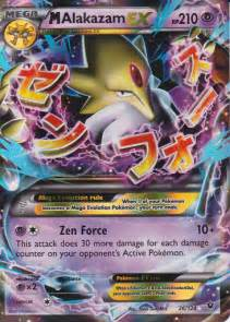 Giratina Ex Deck 2016 by Pokeprices
