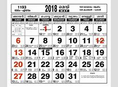 Malayalam calendar 2018 months images