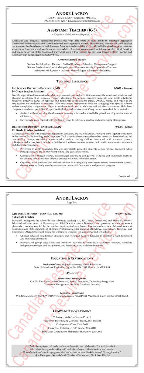 teaching assistant resume  teacher sample