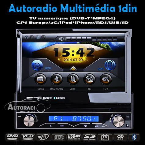 autoradio multim 233 dia 1din dvb t