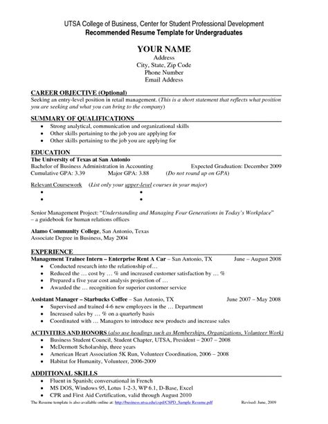 resume headings format