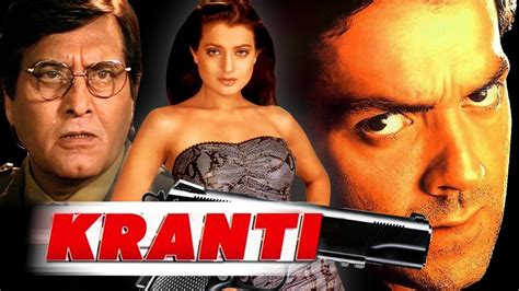 Kranti (2002) Full Hindi Movie