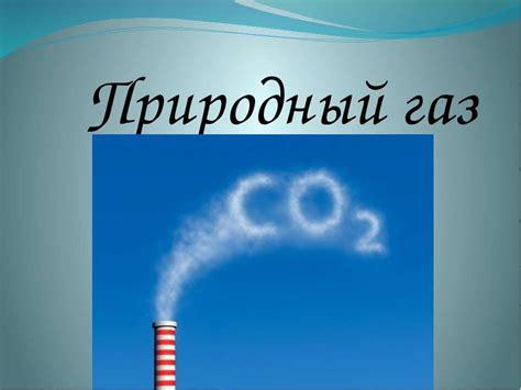 Во сколько раз пропан легче или тяжелее воздуха. химия 10 класс рудзитис задача 1 параграф 7 – рамблеркласс