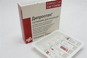 Успокоительные таблетки при псориазе