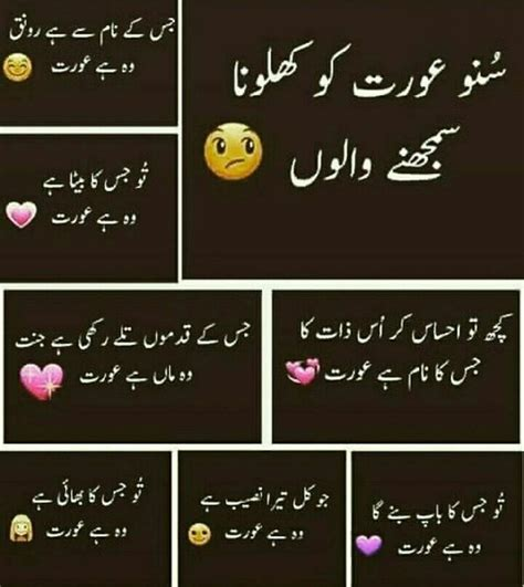 Islamic quotes in urdu images 3 quotes sad love quotes urdu very sad love quotes in urdu with pictures sms islamic quotes sad urdu moslem corner 50 islamic poetry in urdu wallpapers on wallpapersafari quote of your life best islamic quotes from quran in urdu pin on urdu story کہانیاں اور افسانے. Pin by Abrish Mirza👑 on Poetry | Poetry wallpaper, Urdu thoughts, Love poetry urdu