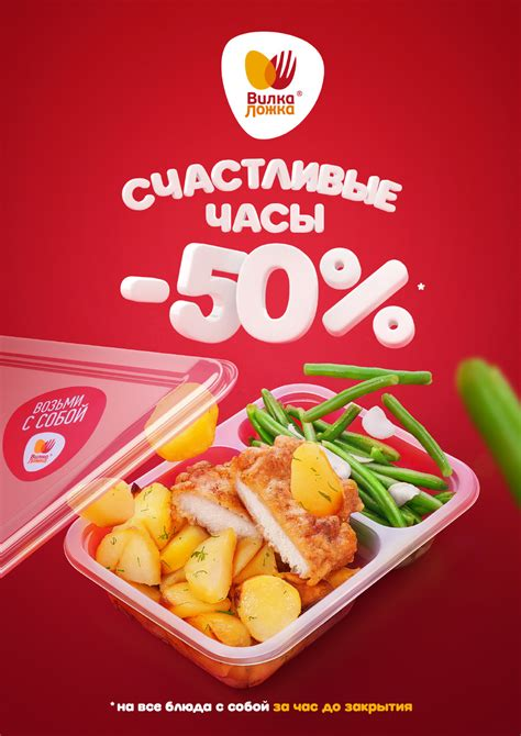 poster cuisine advertising food posters for вилка ложка 2014 on behance