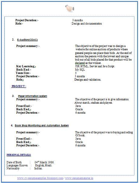 mca fresher resume sample  career resume format