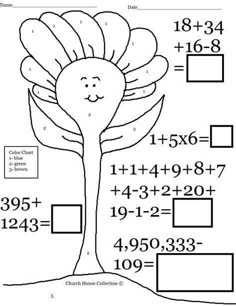 addition worksheets part  worksheet mogenk paper works