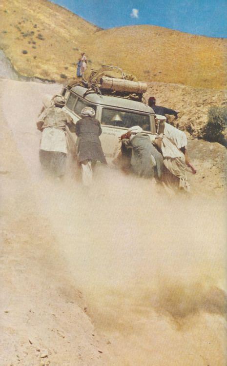 Afghanistan, 1958   Desert travel, National geographic ...