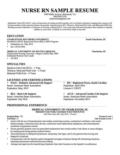 Nursing Resume With Only One by Experienced Nursing Resume Nerdy Stuff Nursing Resume And Nursing Resume