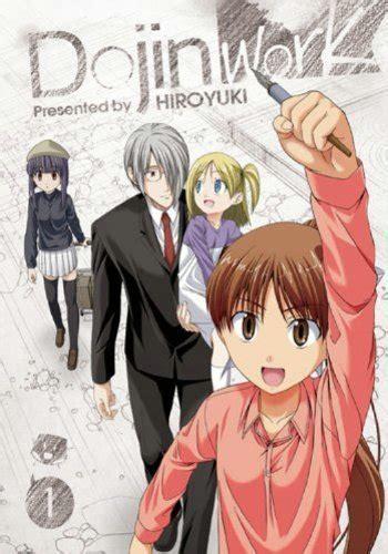 dojin work manga anime planet