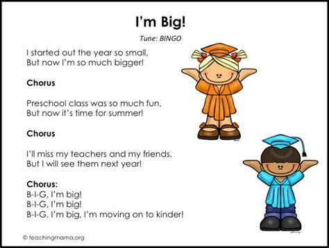 90 preschool graduation songs preschool graduation songs 969 | Slide5