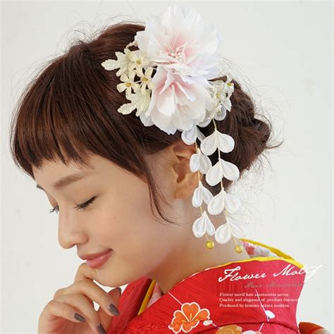 soubien hair ornament coming of age ceremony sleeved