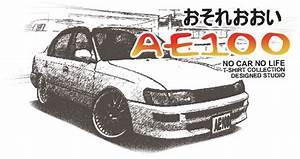 Toyota Corolla Drawing