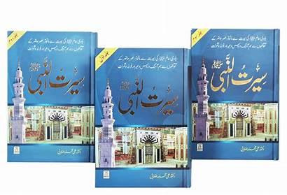Nabi Un Seerat Urdu Books Darussalam Vols
