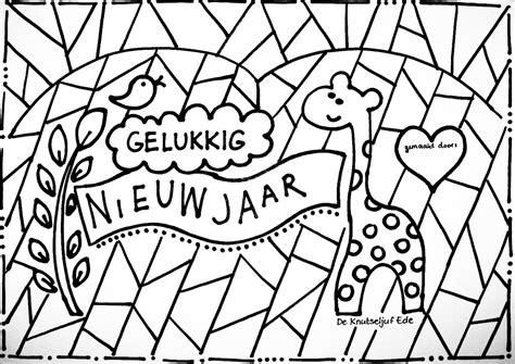 Gelukkig Nieuwjaar 2017 Kleurplaat gelukkig nieuwjaar kleurplaat kleurplaat kinderen