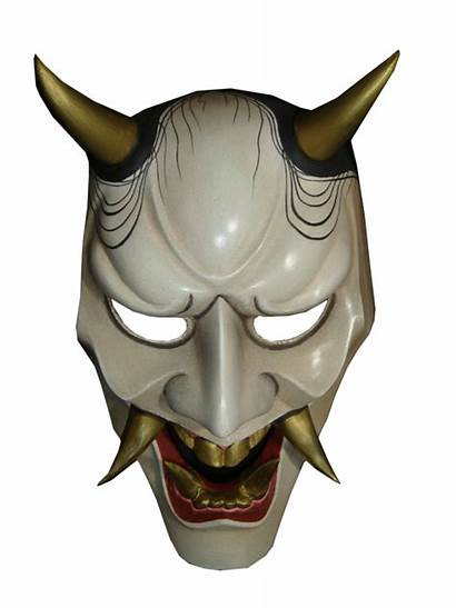 Oni Mask Transparent Demon Japanese Clipart Masquerade