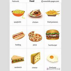 تعلمي اسماء مختلف الاطعمة باللغة الانجليزية على شكل بطاقات فلاش Nanouna7