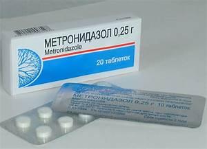 Лечение грибка ногтей на ногах таблетками флуконазолом