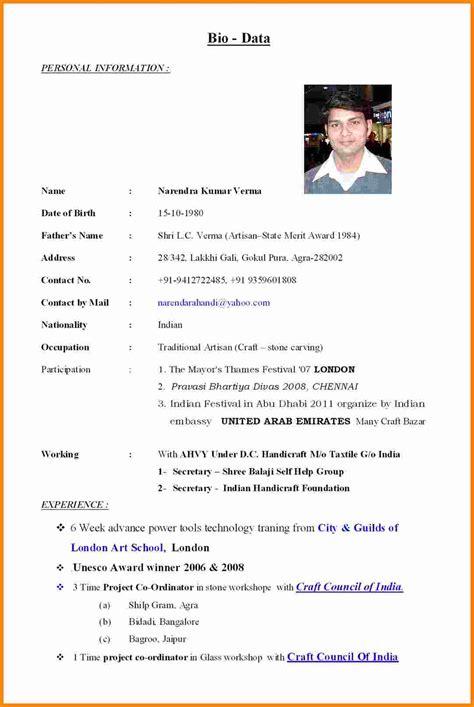 Obama Resume Bio by Biodata For Application Webdesignlondon Co