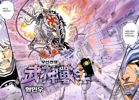 manhwa korean story  painting   colours