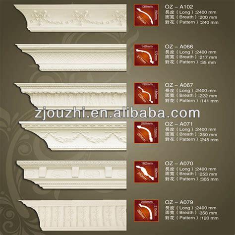 cornice designs pu foam cornice moulding ceiling decorative cornices