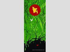 Bangladesh victory day Bijoy Dibosh wallpapers & HD