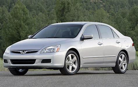 Used 2007 Honda Accord Pricing