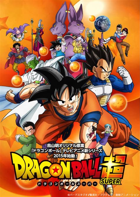 First Dragon Ball Super Clip, Images Reveal Cast And Voice