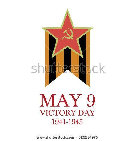 victory day flat card design  red victory star