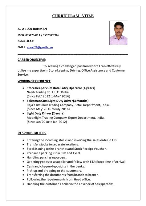 store keeper resume sle pdf danaya us