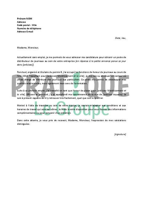 lettre de motivation pour  emploi de distributeur de