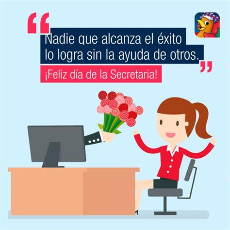 dia de la secretaria - Buscar con Google   Frases para ...